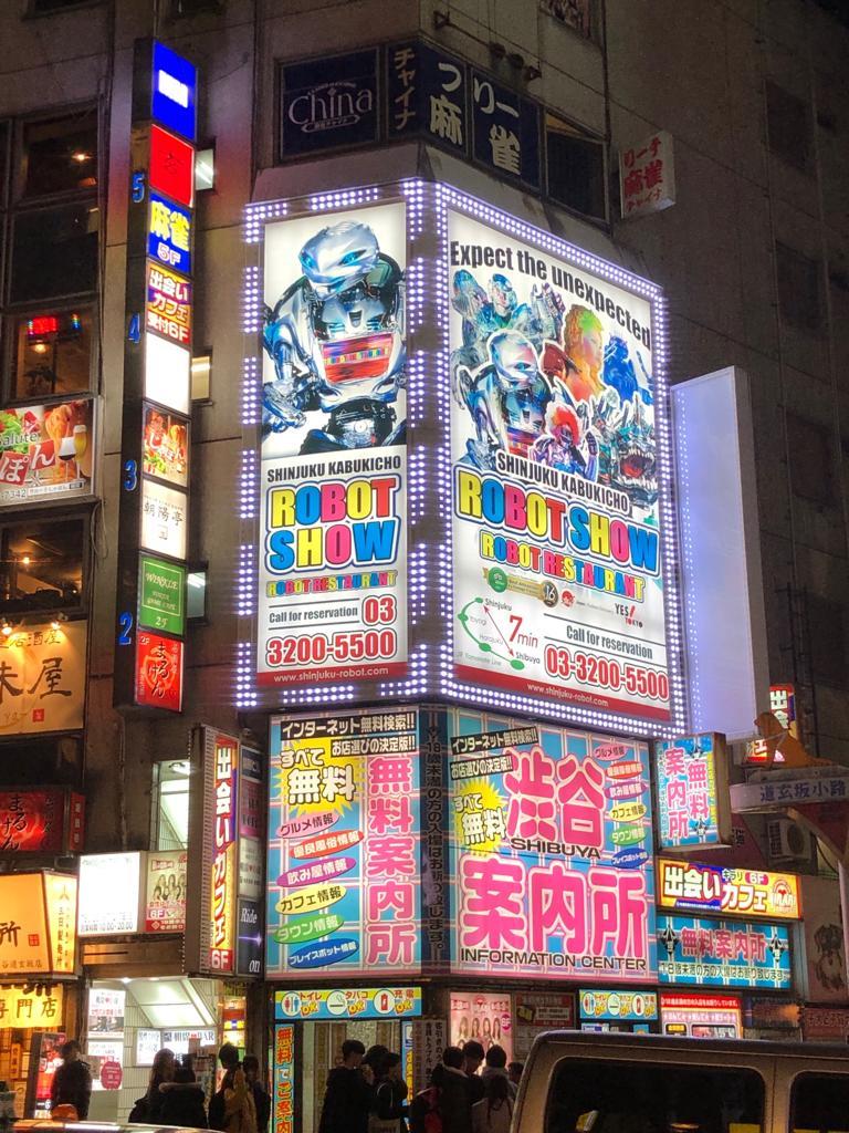 Tokio1